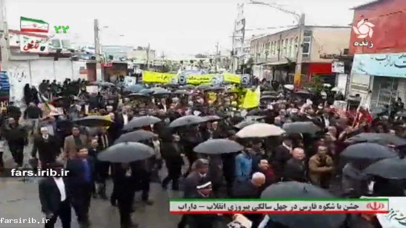 راهپیمایی 22 بهمن داراب