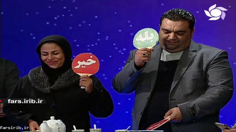 مسابقه جذاب فارسی شو