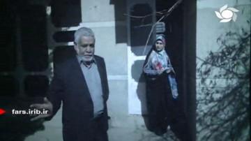 مستند سینمایی عبد الله