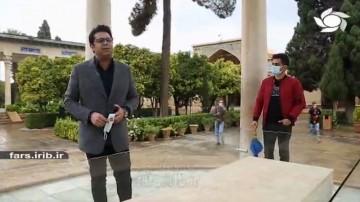 آواز خوانی حجت اشرف زاده در حافظیه
