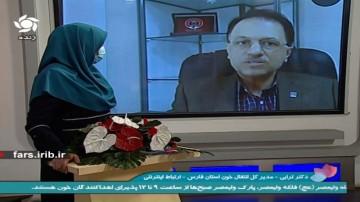 کاهش ذخایر خونی در فارس