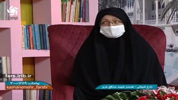 خاطره زیبای همسر شهید از سردار دلها