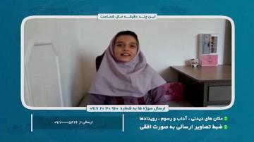 حافظ خوانی دختر شیرازی