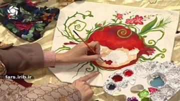 ادامه آموزش نقاشیکیف