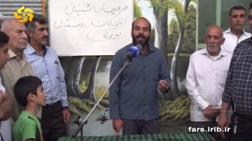 بسته انتخاباتی 24 اردیبهشت