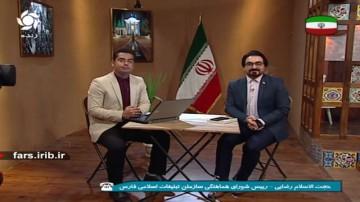 ویژه برنامه های دهه فجردر فارس