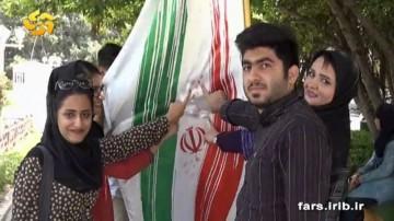 بسته انتخاباتی 25 اردیبهشت