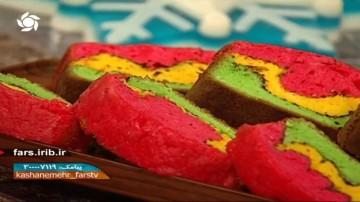 کیک مواج