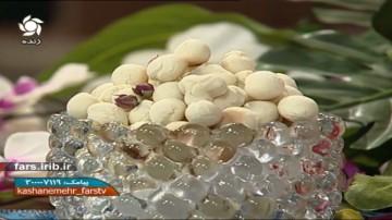 شیرینی سنتی حاجی بادام نیریز