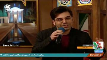 ترانه زیبای ایران