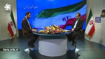 نوآورانه های آموزشی در فارس