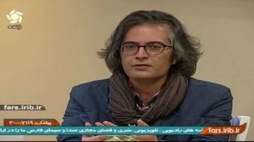 بازخورد جشنواره تئاتر فارس در فضای مجازی