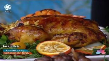 مرغ بریان با دورچین سبزیجات