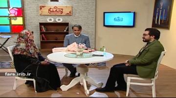 زوج مبتکر فارسی مهمان برنامه دلگشا