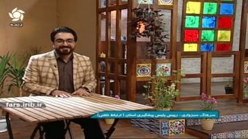 توصیه های امنیتی پلیس در عید نوروز