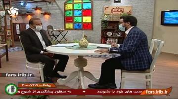آخرین وضعیت کرونا در فارس