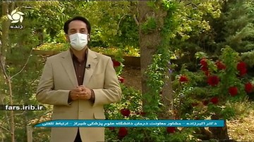 آخرین وضعیت شیوع کرونا در فارس