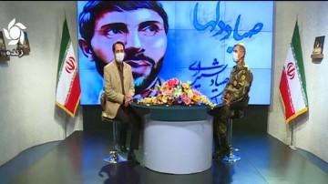 ویژه برنامه سالروز شهادت سپهبد صیاد شیرازی