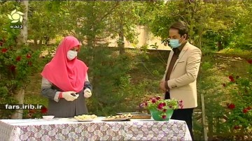 آموزش شیرینی آجیلی