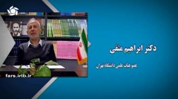تحلیل انتخابات ایران و آمریکا
