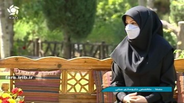 تدابیر روزه داری در طب ایرانی