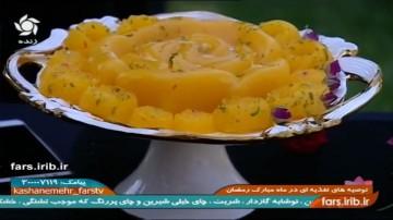 حلوای مسقطی شیرازی