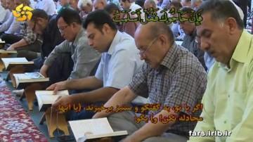 ترتیل جز سوم قرآن مجید