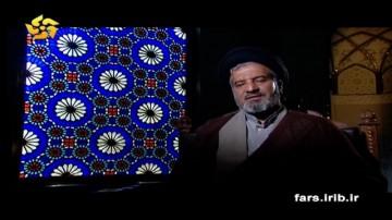 مبطلات روزه-قسمت دوم