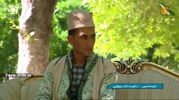 رکوردار روپایی فارسی مهمان خوشا شیراز