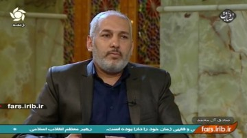 رباعی خوانی در وصف صادق آل محمد