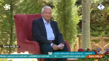 شور انتخابات در جهرم