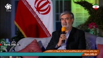 ملت ایران آماده خلق حماسه