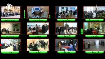 تجلی حضور فارسی ها در انتخابات