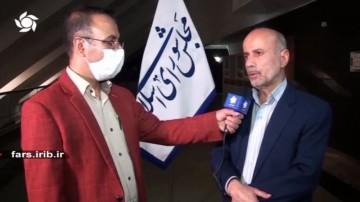 از کمک مومنانه خرامه تا میادین گاز پارسیان