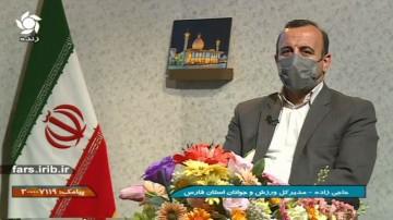عذرخواهی مدیرکل ورزش فارس از خبرنگاران