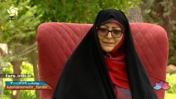 همسر شهید