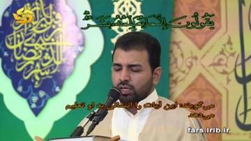 ترتیل جز چهاردهم قرآن مجید