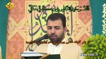ترتیل جز پانزدهم قرآن مجید