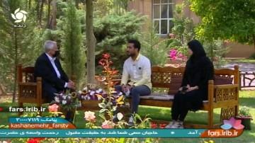فوتبالیست شیرازی