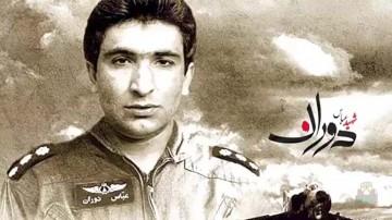 سرلشکر خلبان عباس دوران