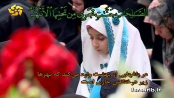 ترتیل جز هفدهم قرآن مجید