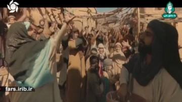 نماهنگ غدیر