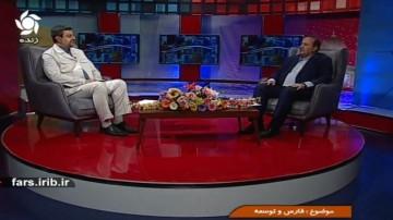پروژه های آبرسانی در فارس