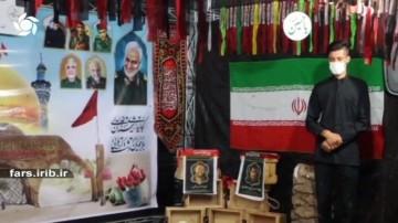محرم در شهرستان های فارس
