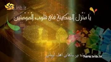 دعای روز بیستم