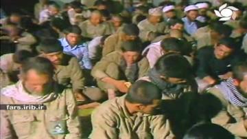 دعای کمیل رزمندگان اسلام