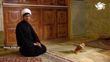 مرحوم حاج علی اصغر سیف