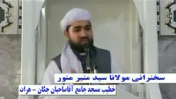 بررسی علل قیام امام حسین از منظر علمای افغانستان