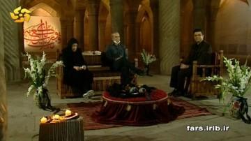 مهمونی-روز بیستم ماه رمضان