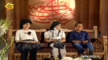 مهمونی-روز بیست و یکم ماه رمضان